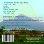 Back cover -Mount Arunachala